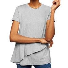 SAGACE летняя футболка для грудного вскармливания с коротким рукавом повседневная футболка для женщин летняя одежда для грудного вскармливания
