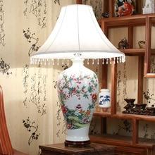 Vintage porcelana china lámpara de mesa de cerámica dormitorio sala de estar boda lámpara de mesa