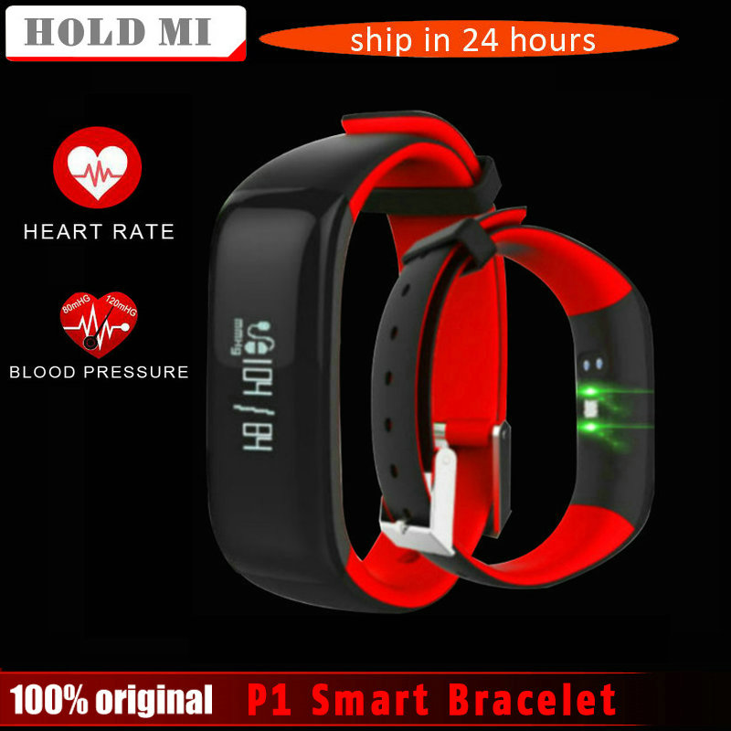 Hold Mi P1 Smartband Watch Blood Pressure Bluetooth Smart Bracelet Heart Rate Monitor Smart Wristband Fitness Android IOS Phone