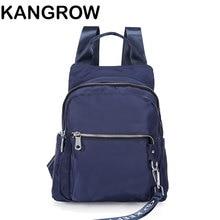 Kangrow одноцветное Цвет Для женщин мода нейлон Рюкзаки Для женщин Повседневное Daypacks красный Крепкие Наплечные сумки