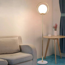 Nordic Post modern American simple floor lamps Frosted glass ball bedroom foyer study standing lamp decoration LED Lamp