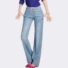 2016 Женщин весной новый большой размер джинсы женские новые Европейские широкие брюки ноги прямые брюки джинсовые женские джинсы