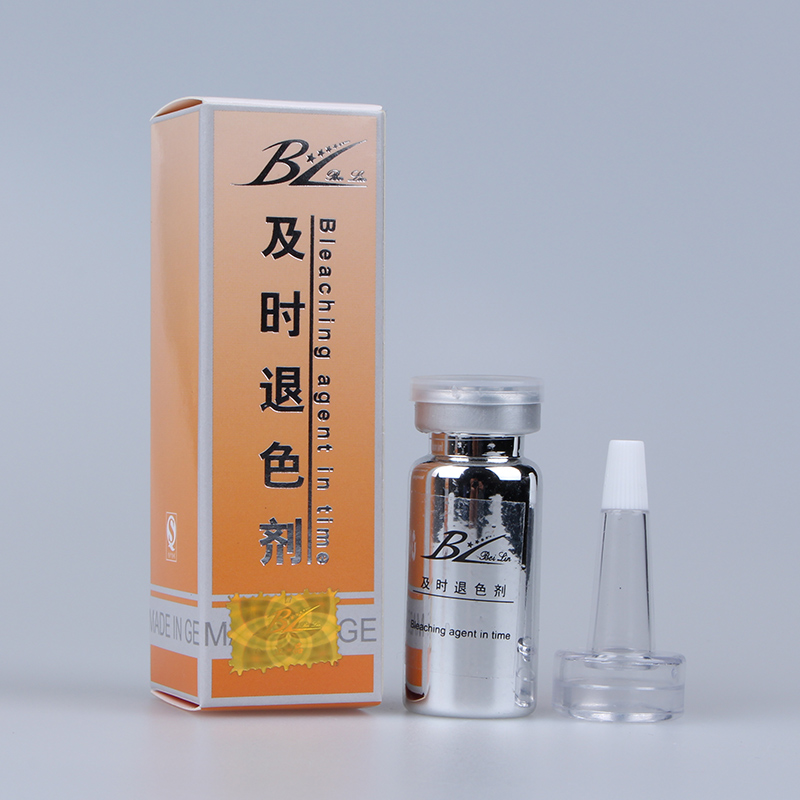 Detail Feedback Questions about 2pcs/lot bleaching in time agent ...