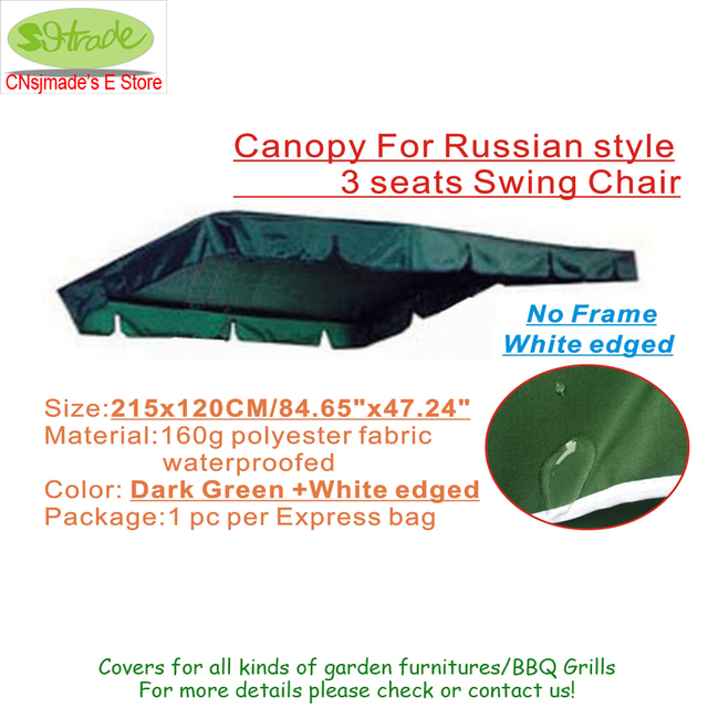 Canopy For Russian Style 3 Seats Swing Chair Water Proofed Replacement 215x120cm 8465