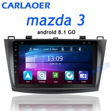 Для Mazda 3 2010-2013 maxx axela android 8,1 автомобиль DVD gps Радио стерео 1G 16G WI-FI карта 4 ядра 2 din Автомобильный мультимедийный плеер