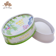 Xiefuchun Traditional Jasmine Solid Perfume Women Natural Herb Fragrance Perfume Powder Car Air Freshener Aromatic Fragrance 6-2