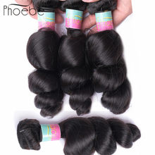 Phoebe Hair Pre-colored Malaysian Bundles Loose Wave 100% Human Hair Extensions Non Remy Hair Buy 3 or 4 Bundles Natural Color(China)