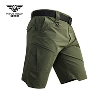 Outdoor Sports Quick Dry Multi Pocket Cargo Shorts Men Summer Sports Climbing Hiking Thin Breathable Tactical Army Short Trouser