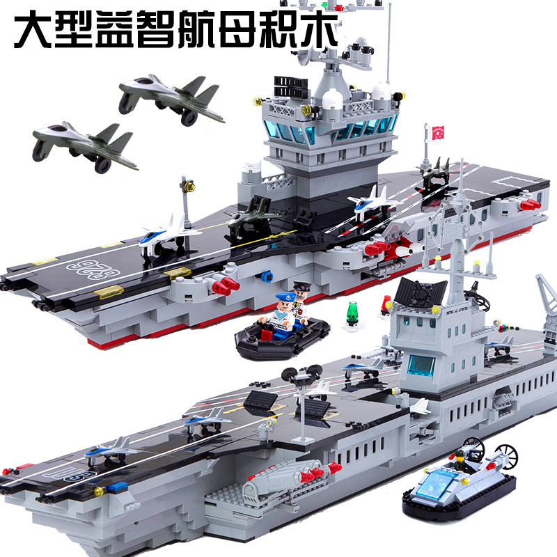 Fun child blocks toy compatible with Legoes large aircraft carrier fighter model children's educational building blocks toys aircraft carrier ship military army model building blocks compatible with legoelie playmobil educational toys for children b0388
