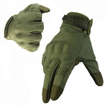 Камуфляжные тактические перчатки водонепроницаемые армейские