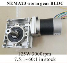 24V 57 Worm Reducer Brushless DC Motor 125W Gear Ratio 7.5 10 15 20 25 40 50 60 :1