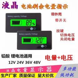 12V24V36V48V свинцово-кислотная Батарея литиевых Батарея