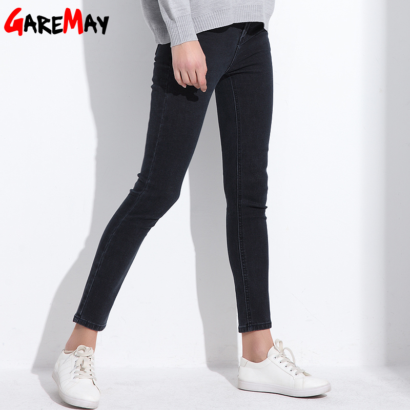 GAREMAY High Waist Jeans For Women 2017 Damen Jean Femme Thin Trousers Pencil Pants Blue Skinny Female Stretch Jean Woman 1866