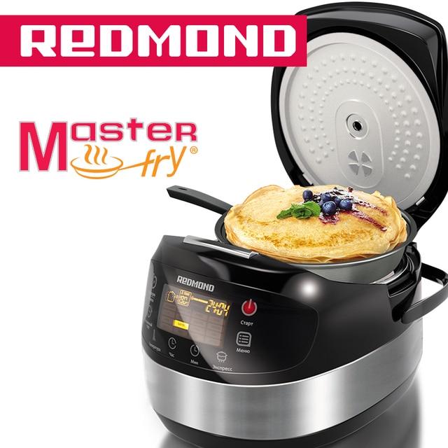Мультикухня REDMOND MasterFry FM91 со сковородой, подъемный нагревательный элемент