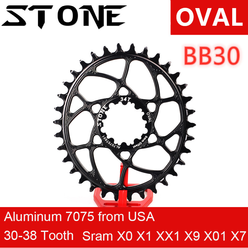 Stone Oval BB30 Chainring 0 mm Offset XX1 Eagle X01 X7 X0 X9 S2210 S1400 30T 32 34 36 38T MTB Bike Chainwheel Bicycle Plate