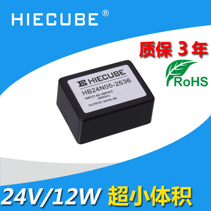 24V 0.5A power module, 220V, to, 24V, AC, DC, direct switching power supply, isolated HB24N05 maitech 24v 200ma ultra small switching power supply module ac 220v turn to dc 24v green