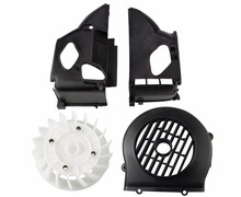 Scooter AB Cover Fan Set GY6 50 80cc Radiating Cover Plastic Part Repair Bike Engine Part