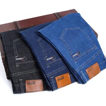 2020 New Spring Autumn Business  Jeans Men  Brand  Heavyweight Denim Trousers Soft Mens Pants Men's Fashion Large Size 40 42 44