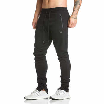 2019 New Gyms Men's Pants Joggers Skinny Sweat Pants Embroidery Tights Sweatpants For Men Side Zipper Sheer Trouser Pants - DISCOUNT ITEM  40% OFF All Category