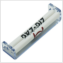 купить Free Shipping 110mm Transparent Plastic Manually Cigarette Machine Weed Accessories Smoking Rolling Papers Tobacco Machine по цене 259.22 рублей