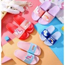 KushyShoo/тапочки с единорогом для мальчиков и девочек; обувь с радугой; летние домашние тапочки для малышей с животными; детские тапочки с рисунком из ПВХ