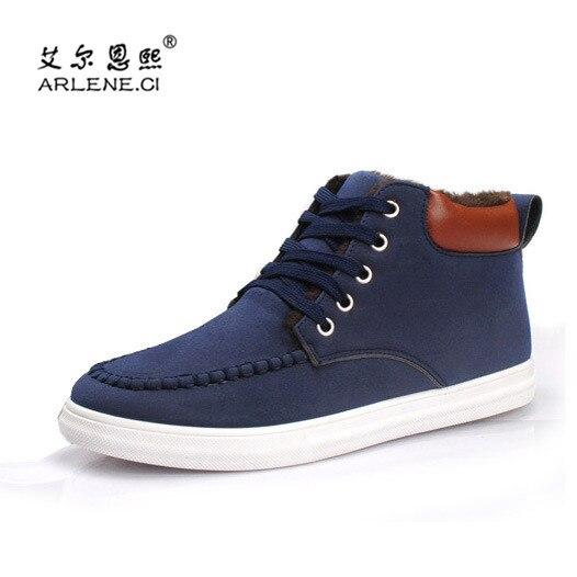 1674e388708 Proyectos Comunes simples Ocio Diario de Alta Superior Zapatos para  Adolescentes Zapatillas Hombre Zapatos de Moda Casual Hombres Calzado  Ligero en Zapatos ...