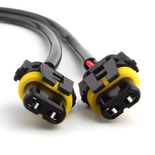 2pcs H11 H8 to 9006 Conversion Headlight Fog Lamp Wiring Harness Adapter Socket Cable for font