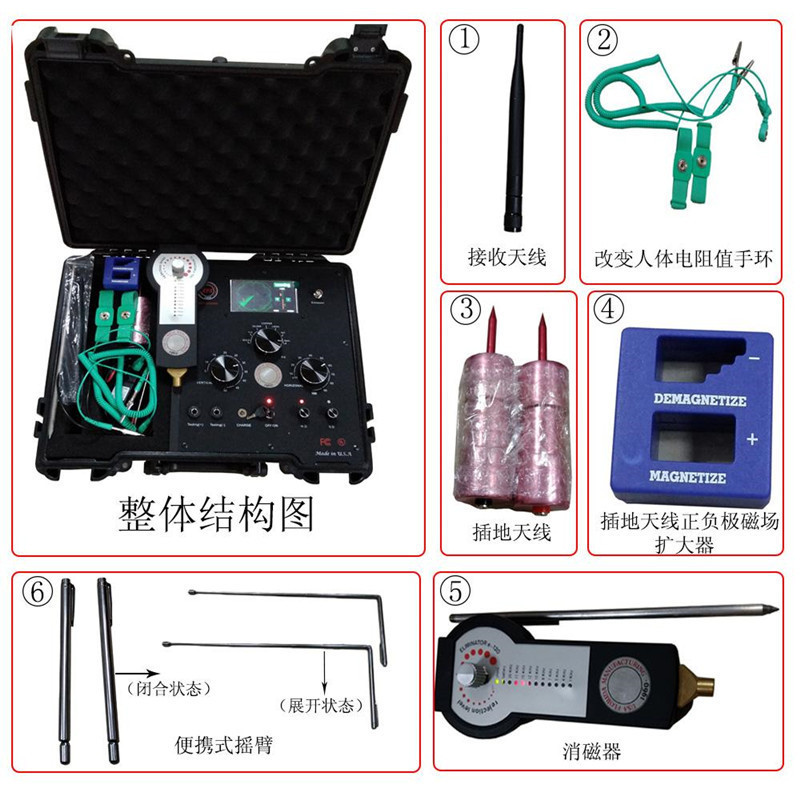 2017 The Newest Long Range Underground Metal Detector EPX10000