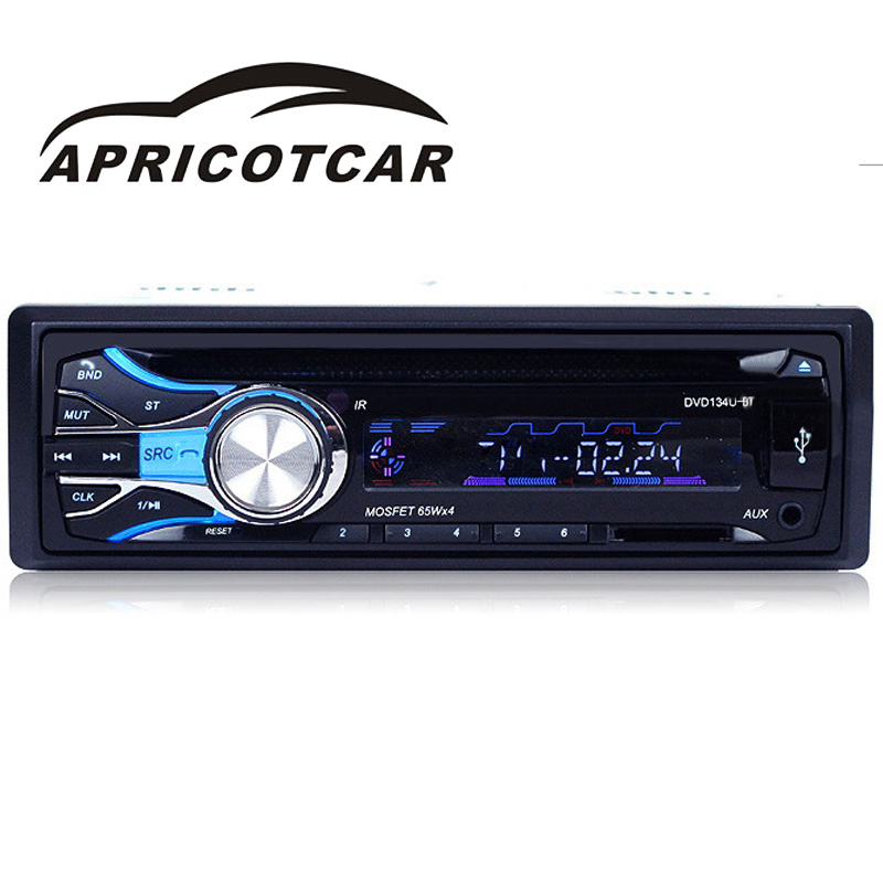 Vehicle Car Multimedia DVD Player Bluetooth Read Disc Bluetooth Radio Mobile Phone Charging Function Support U Disk SD Card Play джой dvd