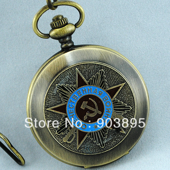 Russian Vingtage Bronze Copper Tone Soviet BOLSHEVIK Mechanical Hand Wind  FOB Pocket Watch Mens Military Pendant Watch Chain
