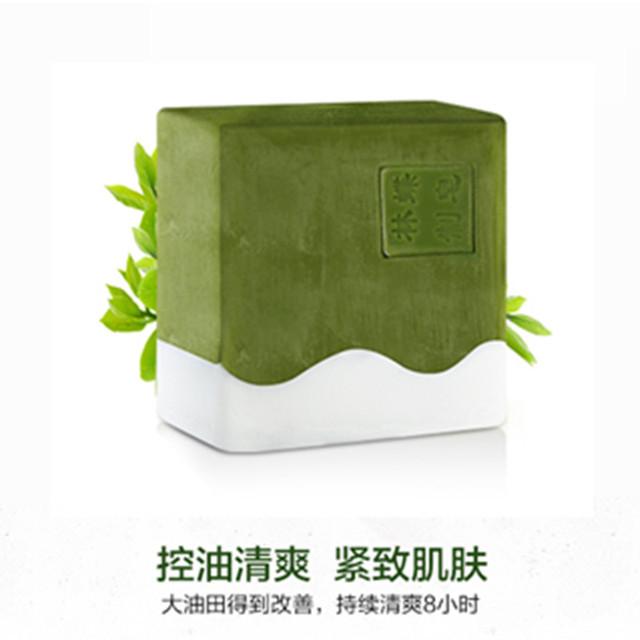OMY LADY 100g Organic Handmade soap Matcha milk Powder Soap Whitening Moisturizing Cleansing oil-control Acne Treatment handsoap