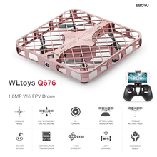 WLtoys Q676 Flycool 1.0MP Wifi FPV Drone Optical Flow Positioning Altitude Hold One Key Return RC Quadcopter Drone Toy