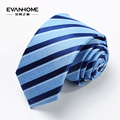 spring new men's business suits and ties are atmospheric sky blue striped tie men