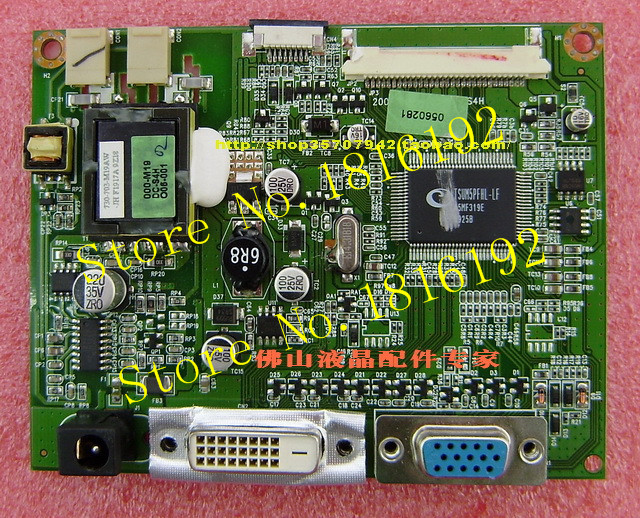 what motherboard drivers do i need