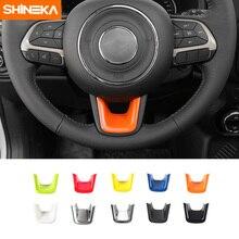 SHINEKA Автомобиль Стайлинг ABS руль декоративное покрытие отделкой Стикеры для Jeep Renegade 2015 + салонные аксессуары