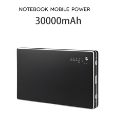 аккумулятор 4A/DC USB 30000mah