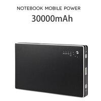 Power Bank 30000mah 4A/ DC 12V 16V 19V Notebook Power Bank Mobile Power USB Port External Battery Charger for Laptops for iPhone
