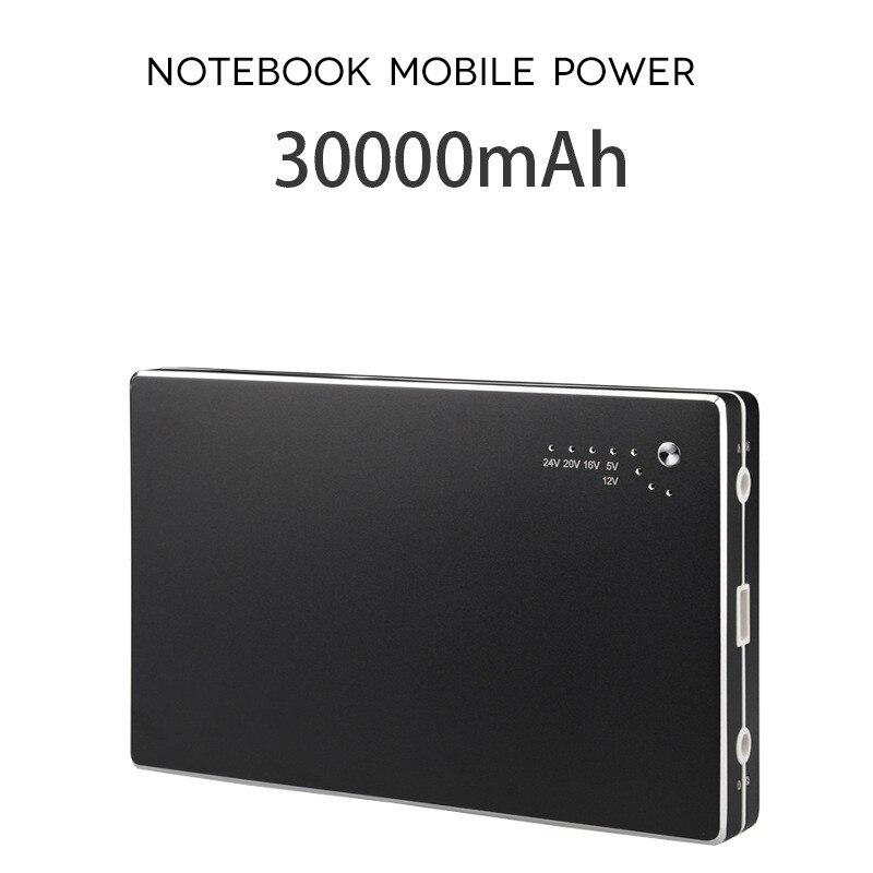 Batterie externe 30000 mah 4A/DC 12 V 16 V 19 V ordinateur portable batterie externe puissance Mobile Port USB chargeur de batterie externe pour ordinateurs portables pour iPhone