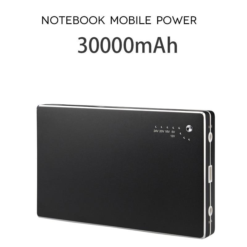 Batterie externe 30000mah 4A/DC 12V 16V 19V ordinateur portable batterie externe puissance Mobile Port USB chargeur de batterie externe pour ordinateurs portables pour iPhone