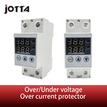 цена на 40A/63A 230V Din rail adjustable over voltage and under voltage protective device protector relay with over current protector