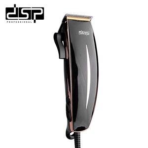 DSP Electric Hair Clipper Adul