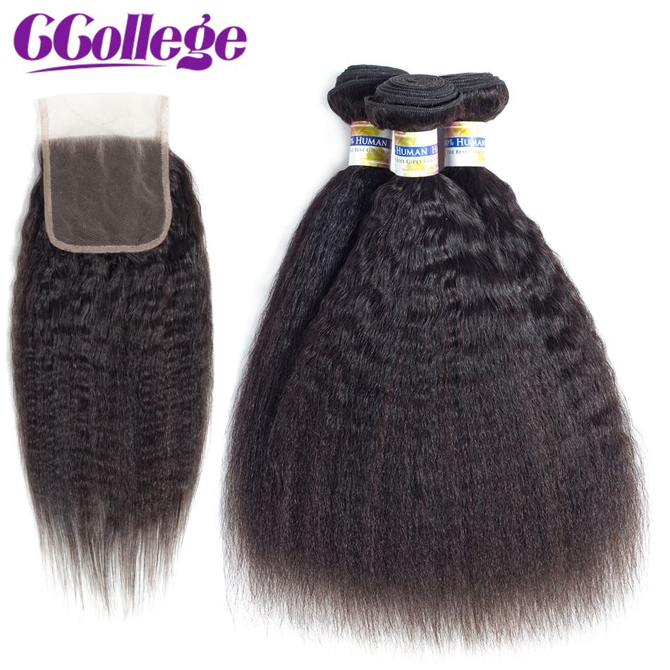 CCollege 3 Bundles With Lace Closure 4x4 Brazilian Remy Hair Extension Kinky Straight Hair Weave Human
