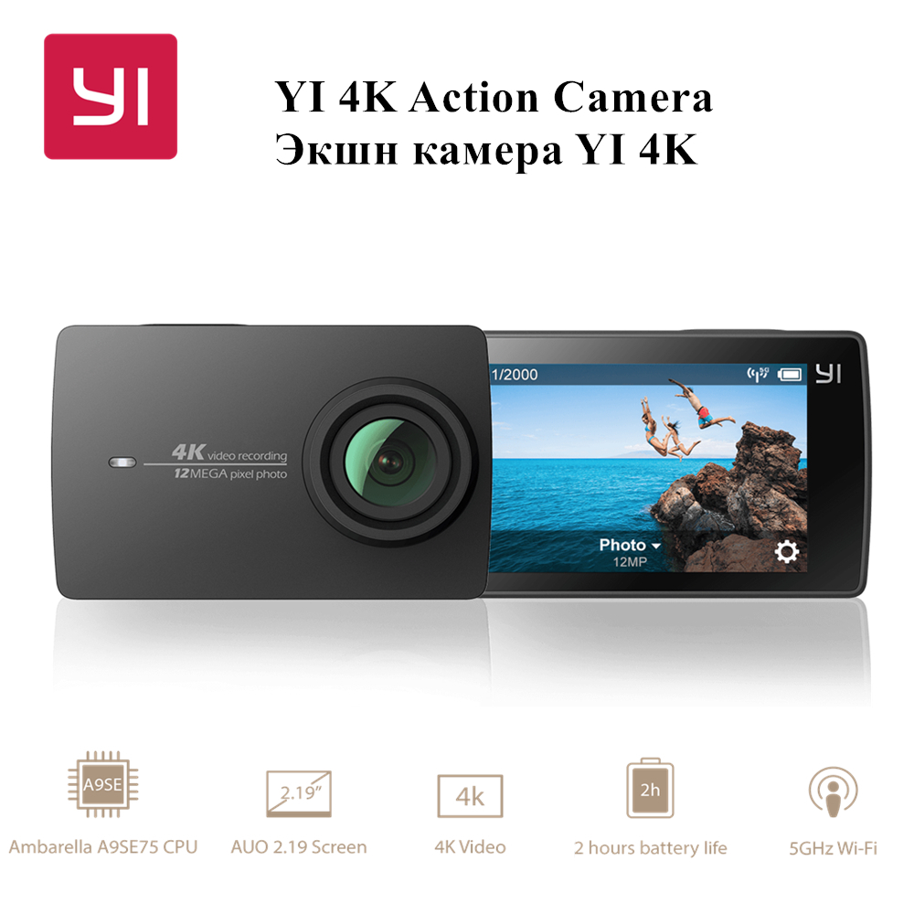 [International Edition] Xiaomi YI 4K Action HD Camera 2 II 2.19 Retina Screen IMX377 12MP 155 Degree EIS LDC Sport Camera CE fundamentals of physics extended 9th edition international student version with wileyplus set