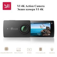 [International Edition] Xiaomi YI 4K Action HD Camera 2 II 2.19″ Retina Screen IMX377 12MP 155 Degree EIS LDC Sport Camera CE