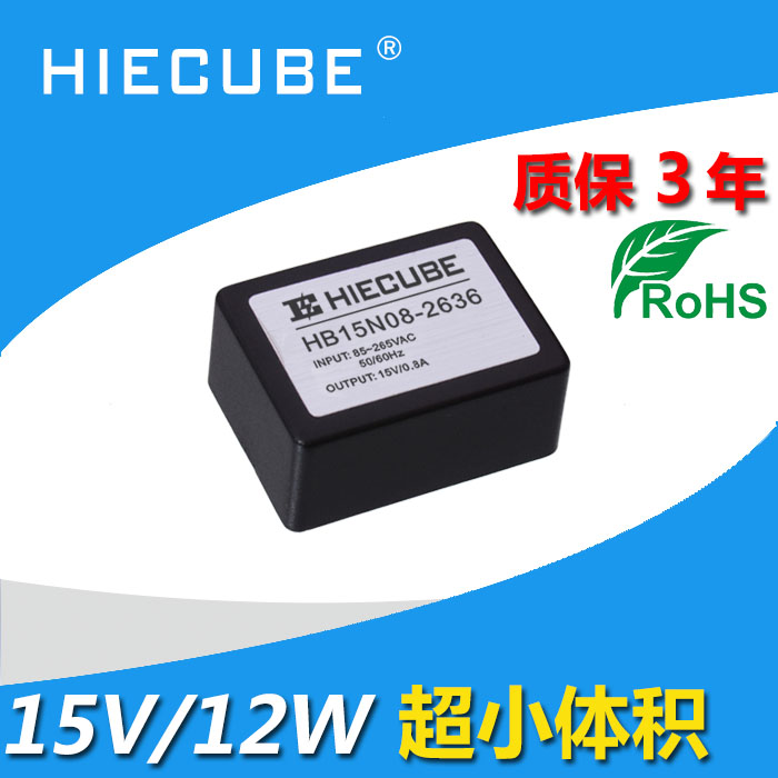 15V0.8A Power Module 220V to 15V AC DC Direct Current Switching Power Supply Isolation 24v 0 5a power module 220v to 24v ac dc direct switching power supply isolated hb24n05