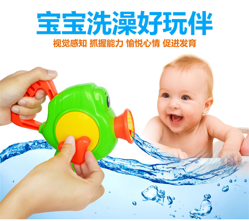 Baby Bath Toys Funny Fish/Seahorse Style Water Toys Happy Bathing Toys For Children Hand-brain Coordination Training Educational