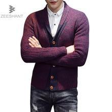 Zeeshant осень мужские Модные свитеры хлопок и шерсть вязаный кардиган вязание брендовая одежда человека трикотаж одежда Sweatercoats