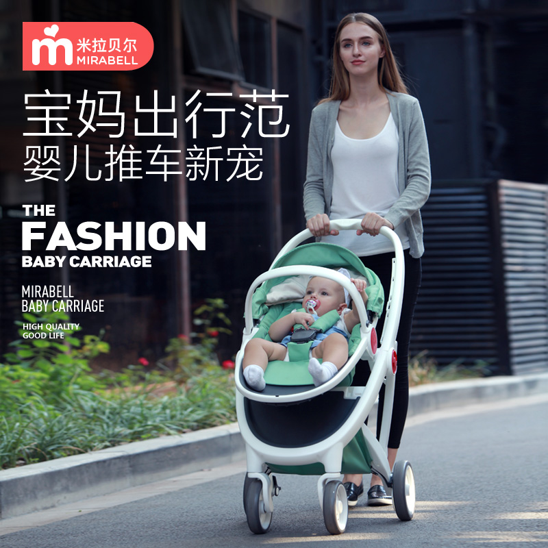 Baby stroller high landscape can sit reclining folding light four-wheeled trolley Two-way implementationBaby stroller high landscape can sit reclining folding light four-wheeled trolley Two-way implementation