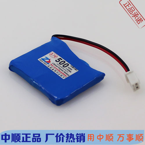 Shun 500mAh <font><b>403040</b></font> <font><b>3.7V</b></font> lithium polymer battery 402030 * 2 Bluetooth headset mouse and keyboard image
