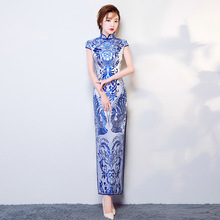 Blue White Porcelain Satin Cheongsam Chinese Traditional Wedding Qipao Long Dress Women Sexy Evening Gown Vestido